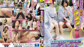 GDHH-093 If You Are Erecting On An Unprotected Panchira, It Will Infinitely Expand The God! What?Footbath!school!Entrance!Stairs!locker Room!A Cute Little Girl Who Is Cute Is Going To Panic For Unprotected!I Saw The Panchira Over And Over Again I Am Unbearable Full Erection!Far Away From Girls Who Noticed It …