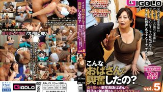 "GIGL-475 ""Did You Get Excited With Such An Aunt?""Even Menopausal Aunt Who Forgotten The Woman Is Innocent Instructor As Close As Parent And Child In The Closed Room If Young Gingin Erected At The Chest Of Herself Who Was Sweaty Barely Urged To Be Ecstatic Innocent Vol.5"