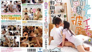 GRCH-261 Heteroa Cohabitation Boyfriend Tsundere Shota Kitano Edition Koto Suira