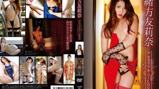 GUILD-161 Anaphylaxy LOVE / Tomonori Ogata