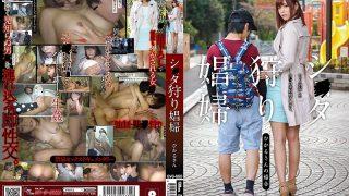 GVG-650 Shita Hunting Prostitute Hikaru Konno
