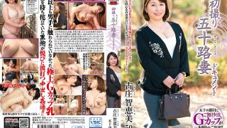 JRZD-793 First Shot 50th Wife Document Document Koji Furusono