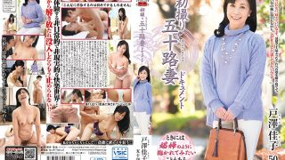 JRZD-796 First Taken Shoot Fifty-two Wife Document Yoshiko Tosawa