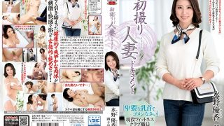 JRZD-798 First Shot Married Document Document Mizuno Yuka
