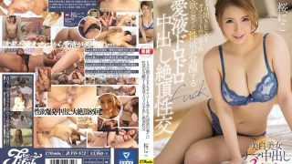 JUFD-872 Both SEX And Masturbation Are Forbidden For 1 Month, And Sexual Desire Is Awakened At The End Of Abstinence. Liquid Juice Vaginal Cum Shot Cum Shot Intercourse Cherry Tree Cherry Tree