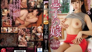 JUY-421 Madonna First Debut! ! My Son's Daughter Maria Azawa