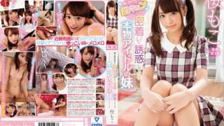KAWD-884 When I Meet Eyes With Me, I Vaginize And Cry And Close Contact Ichaicha Real Sister Idol Seduction Cherry Tree Coming