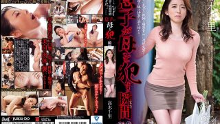 MAS-16 The Moment When A Rural Incest Son Commits A Mother Chisato Takagi