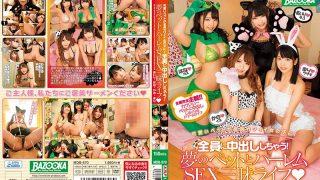 MDB-870 All Cute Pets Are Cute Girls!I Will Vaginalize Everyone!Dream Pet And Harlem SEX Sanpaki Life