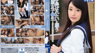 MDTM-339 Obedient Girls Who Wish To Be Fiddled With A Man ● Life ~ Cuddly Pretty Girls Cute Living Mai Mai