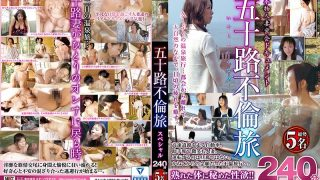 MGDN-077 Fifty Road Imperial Journey Special 240 Minutes