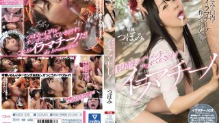 MIDE-536 I Sweat Semen After Ejaculation ● Irrimachino Buds Stirring With Poo