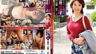 NMO-22 Continuity · Abnormal Sexuality Baboon Mother And Child Shino Yamasegawa