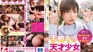 NNPJ-278 Handjob Genius Girl AV Debut! !A Young Therapist With The Hands Of God Found In The Hokuriku Region!Aochan (20 Years Old) Occupation / Esthetician (Aroma Massage Esthetic) Nampa JAPAN EXPRESS Vol.69