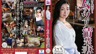 NSPS-680 Muzzli Provoking A Man Chisuu Wife Matsura Urara