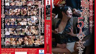 NSPS-684 It Gangbanged (girls), Gangbanged (Miwa), Gangbanged (Miwa)! Five Women Gangbanged