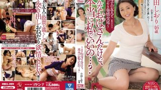 OBA-369 Such An Aunt, Is It Really Okay With Me …? ~ Secretly Mating With A Son's Friend ~ Masao Oda