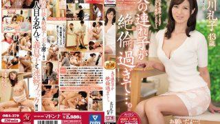 OBA-370 My Husband's Children Are Too Extravagant …. Reiko Kitagawa