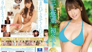 OFJE-139 Yoko Mikami First Best Latest 12 Titles Complete God BEST
