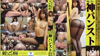 OKP-006 God Pantyhose Reima Kiyomoto Rearing The Toes From The Soles Of The Feet Stuffed With Raw Clothes Raw Muscular Pantyhose Wrapped In Beautiful Legs Such As Married Wife And Mother, Working Uniform OL Etc!Masturbation, Face Cowfoot And Footjob, Sometimes When You Squeeze In, You Can Do Whatever You Want With A Costume In The Ass!