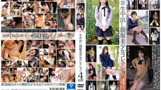 ONEZ-128 Cum Shot Uniform Bishojo Collection 4 Hours