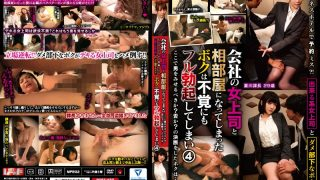 POST-433 Mistake Making A Reservation At A Business Hotel? !I Got A Full Erection As I Was Able To Become A Companion Partner With A Female Boss And A Female Boss Of A Bad Company That Can Not Do It 4 Should I Show A Man Here?or Not?I Am The Decision …