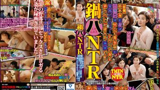 RADC-018 Nabe Pa NTR [Sad News] It Is A Movie That May Have Been Taken When A Wicked Poor Wife Went To A Classmate's Newly Built Parley Serving As An Alumni Association … Yukari Fujyo