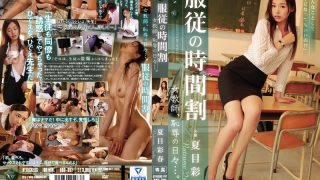 RBD-891 Female Teacher Of Obedience, Days Of Shame …. Natsume Saiharu