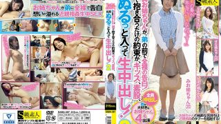 "SABA-387 ""I Really Like My Little Brother …"" Innocent Girl Confesses Naked In Front Of His Brother!Promises To Embrace Just Naked, Kids, Barefoot, Eventually Getting Lukewarmed Inside Out Live!2"