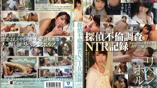 SDMU-788 Detective Detective Affair Survey NTR Record Shy Pretender Pretty Young Woman Shiori 25 Years Old