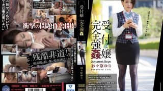 SHKD-784 Completely Raped Receptionist Yuri Sajara