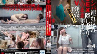 SNTL-004 Nanpa Brought In SEX Secret Shooting · AV Release On Its Own.I'm Alright Ikemen 4