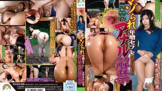 SOAN-026 Masochistic Year Seeds Fourth Season Anal Insurance Ban Yanao Amano (40)