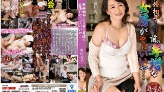 SPRD-1002 The Annual Wife Who Is Older Than The Remarriage Partner Is OK … Yuko Sasagawa