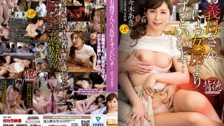 SPRD-1005 Your Mother-in-law, Much Better Than Your Wife … Aki Sasaki