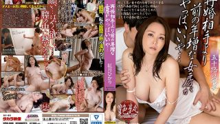 SPRD-1006 The Annual Wife Who Is Older Than The Remarriage Partner Is Good As … … Red Hikari