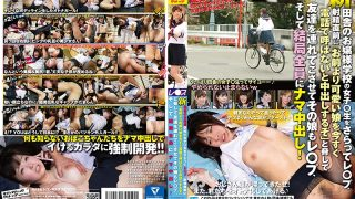 SVDVD-651 Girls In A New Rural Lady's School ○ Ladies And Girls ___ ___ ___ ___ 0 ___ ___ ___ 0 ___ ___ ___ 0 Pu, And Eventually All Cum Shot Cum Shot!