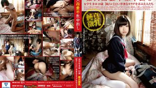 SY-178 Amateur Tatami Half Half Cream Piercing 178 Female Student Mayu 18 Years Old Junmaiko Milk (Shameful) Adults Playing White Delicate Bodhisattvas
