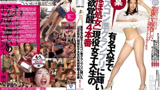 """WSP-135 """"Almost A Virgin"""" Grand Prix At A Famous University """"A Nearly Virgin"""" Arousal Of Sexual Desire Of Active Female College Student × 4 Real Production Bridge Mouth Riina"""