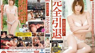 ABP-718 Hasegawa Ru Totally Retired Actively Celebrating The Actress Life With Sex! !