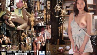 ADN-162 Body Serving Married Wife Domestic Worker, Sakko Matsushita As Fucked
