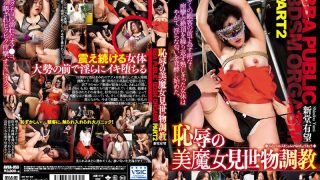 AVSA-059 Beautiful Witches Of Shame Witch Tricks BBA PUBLIC BDSM ORGASM PART 2 Mad Shiki Convulsions And Consciousness Repeat Ascension Madam Shindo Promising