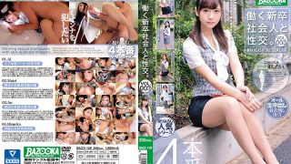 BAZX-129 Working New Graduate With Sexual Intercourse.VOL.003