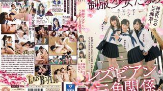BBAN-174 Uniform Girls Lesbian Triangle Relationship.
