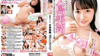 BCDP-097 Lovely Canojo Oshima Mio Shin Sensitive Minimum Pretty Cum Shot Bukkake Poltio Squash