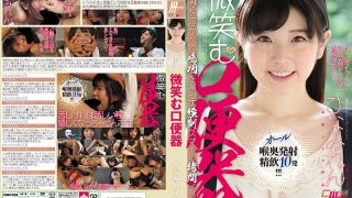 CWM-259 Smiling Mouth Toilet Hinami