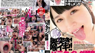 DFE-028 Deep Throat!Throat Iki! !Palatine Throat Gland Pearly Millet
