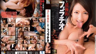 """DOKS-428 Blowjob That Positively Uses """"hands"""""""