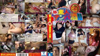 DSUI-057 Amateur Sake Until Morning! !