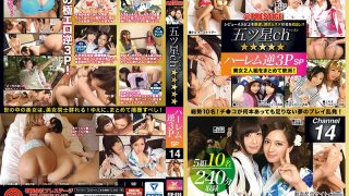 FIV-014 ★ ★ ★ ★ ★ 5-star Ch Harlem Inverse 3P SP Ch.14 The Beautiful Girls In The World Can Group Together Beautiful Girls!Therefore, You Should Capture Them Collectively!